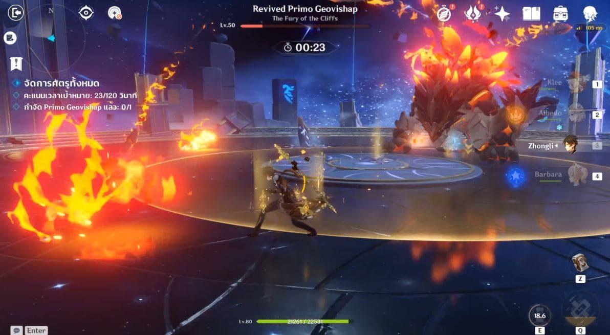 Genshin Impact Legend of the Vagabond Sword 09 ตำนานการต่อสู้แห่งสายลม