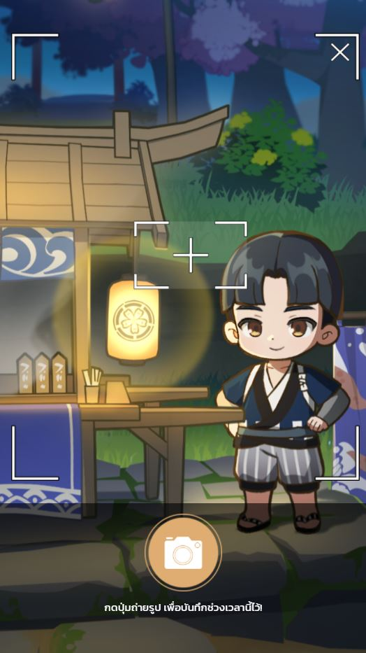 Genshin Impact - ภาพทรงจำแห่งเทศกาลฤดูร้อน 02
