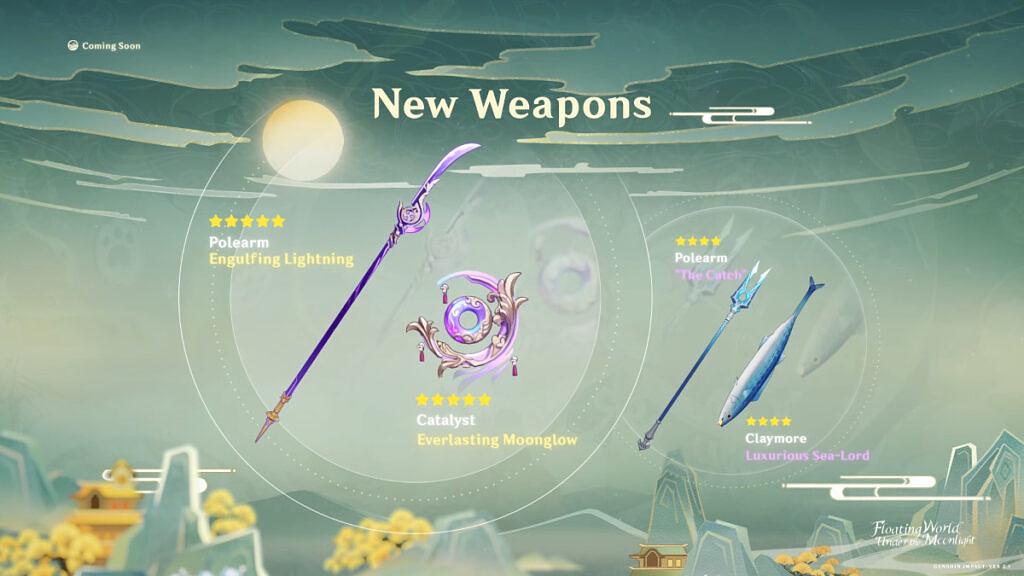 Genshin Impact 2.1 - New Weapons
