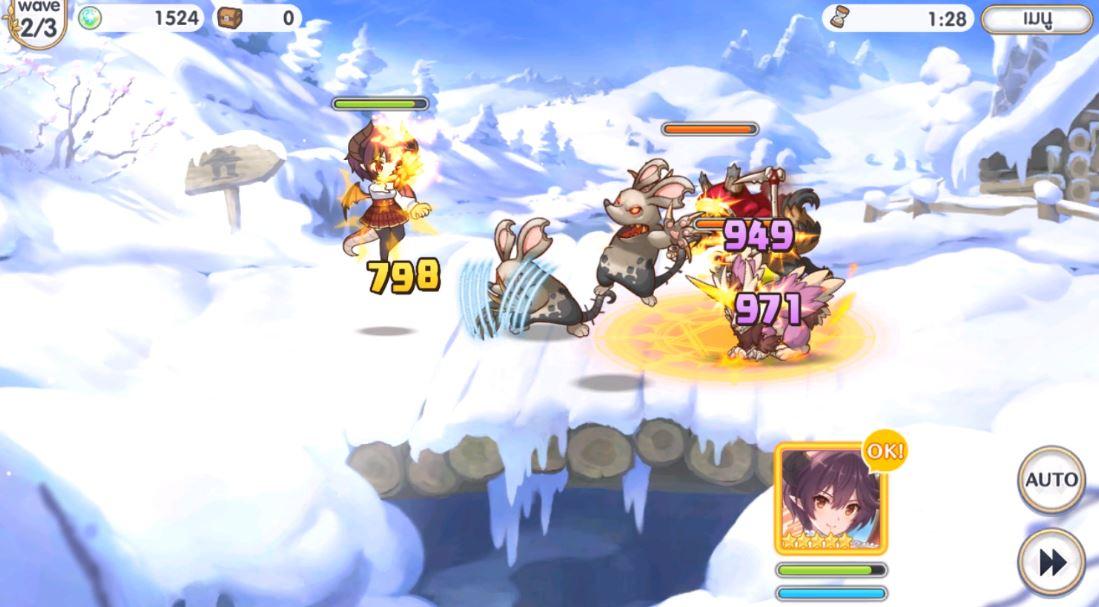 Princess Connect Re: Dive เกรอา ingame 2