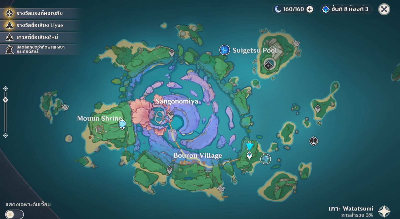 Genshin Impact ปริศนาแท่นหิน 9 ช่อง แผนที่ปริศนา
