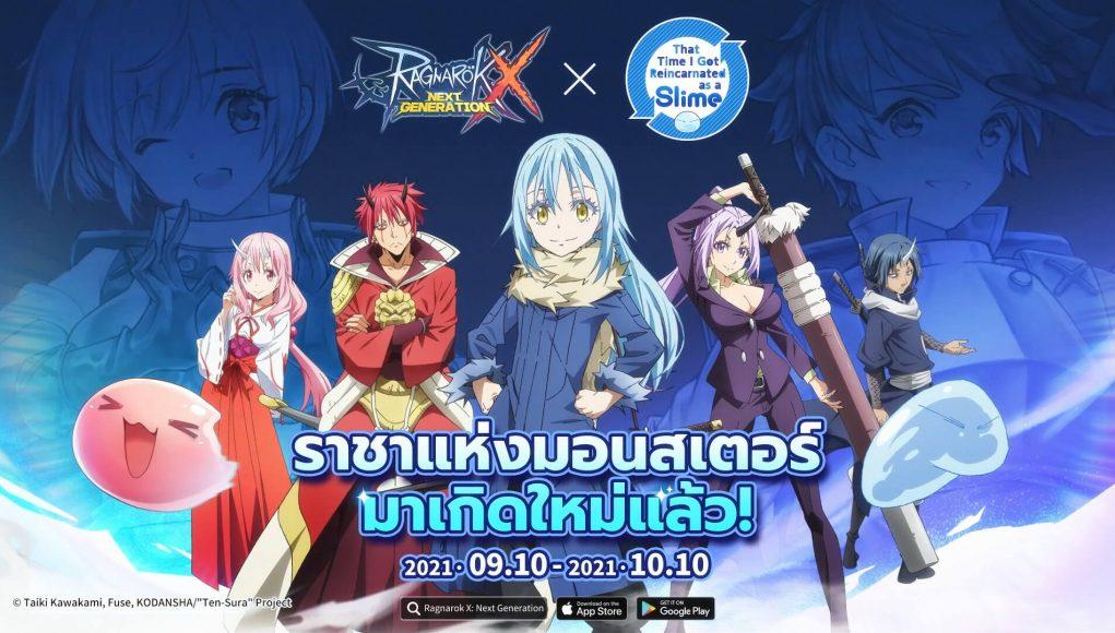 ROX Flash Sale Promotion