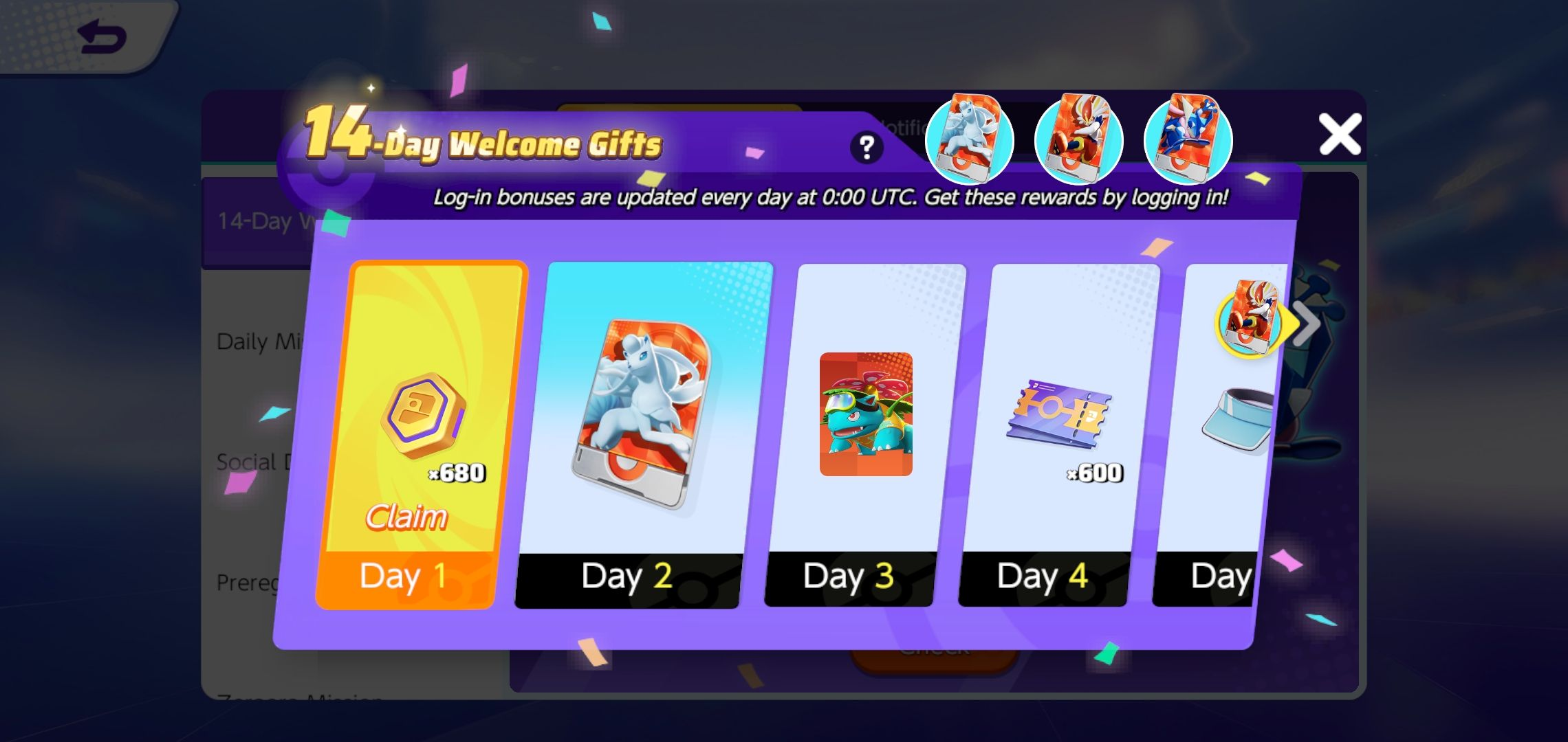 Pokemon Unite กิจกรรม 14-Day Welcome Gifts