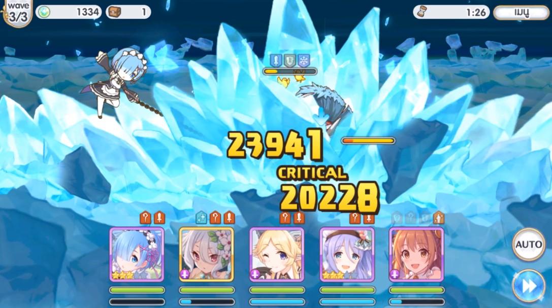 Princess Connect! Re: Dive ท่าไม้ตาย เรม Re-ZERO