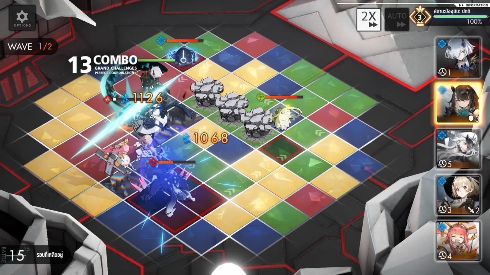 Alchemy Star 10 เรื่องที่ควรรู้ - Gameplay 02