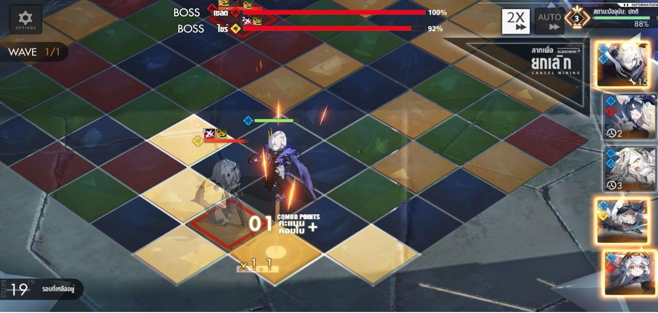 Alchemy Stars Guide - ธาตุรองในเกม