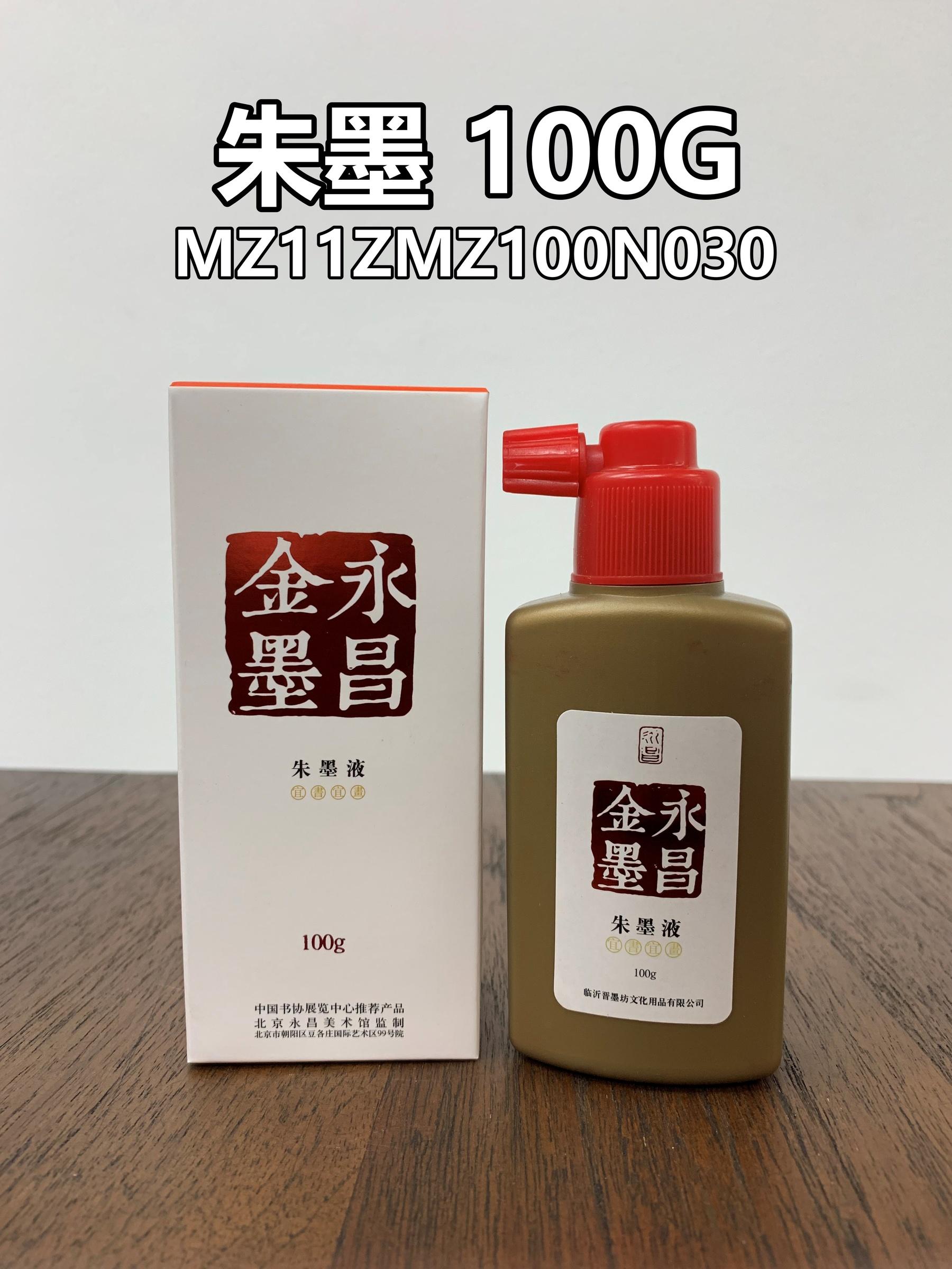 MZ11.JPEG