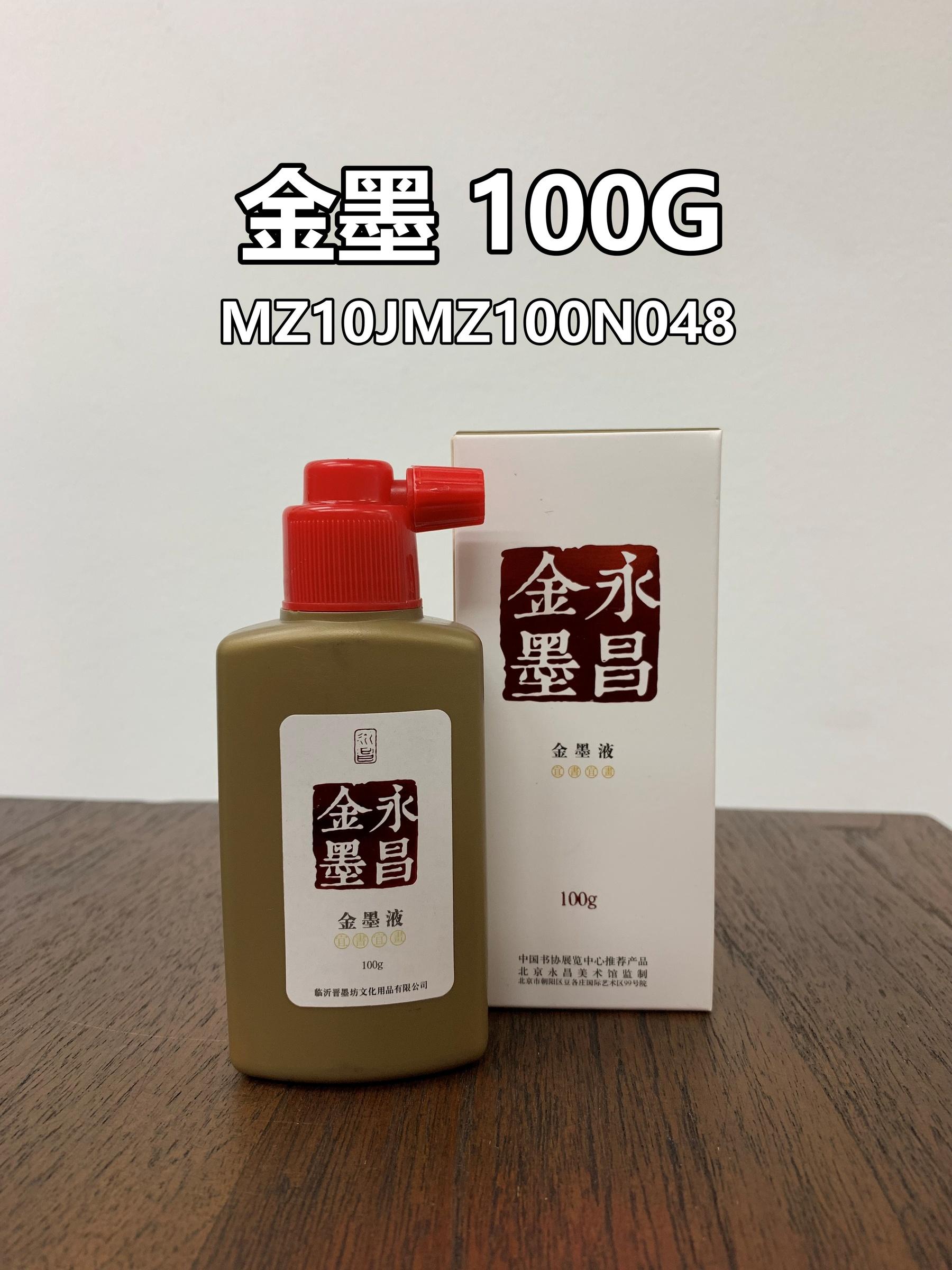 MZ10.JPEG