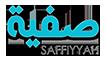 Saffiyyah