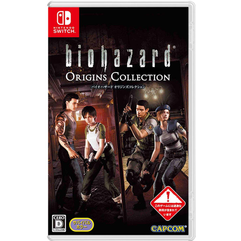 biohazard-origins-collection-587345.8.jpg