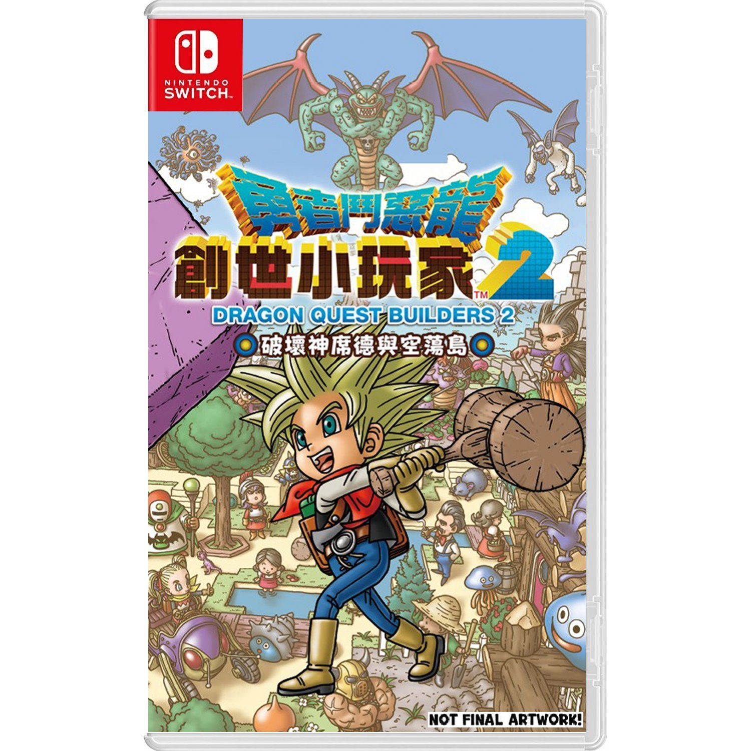 dragon-quest-builders-2-chinese-subs-595857.24.jpg