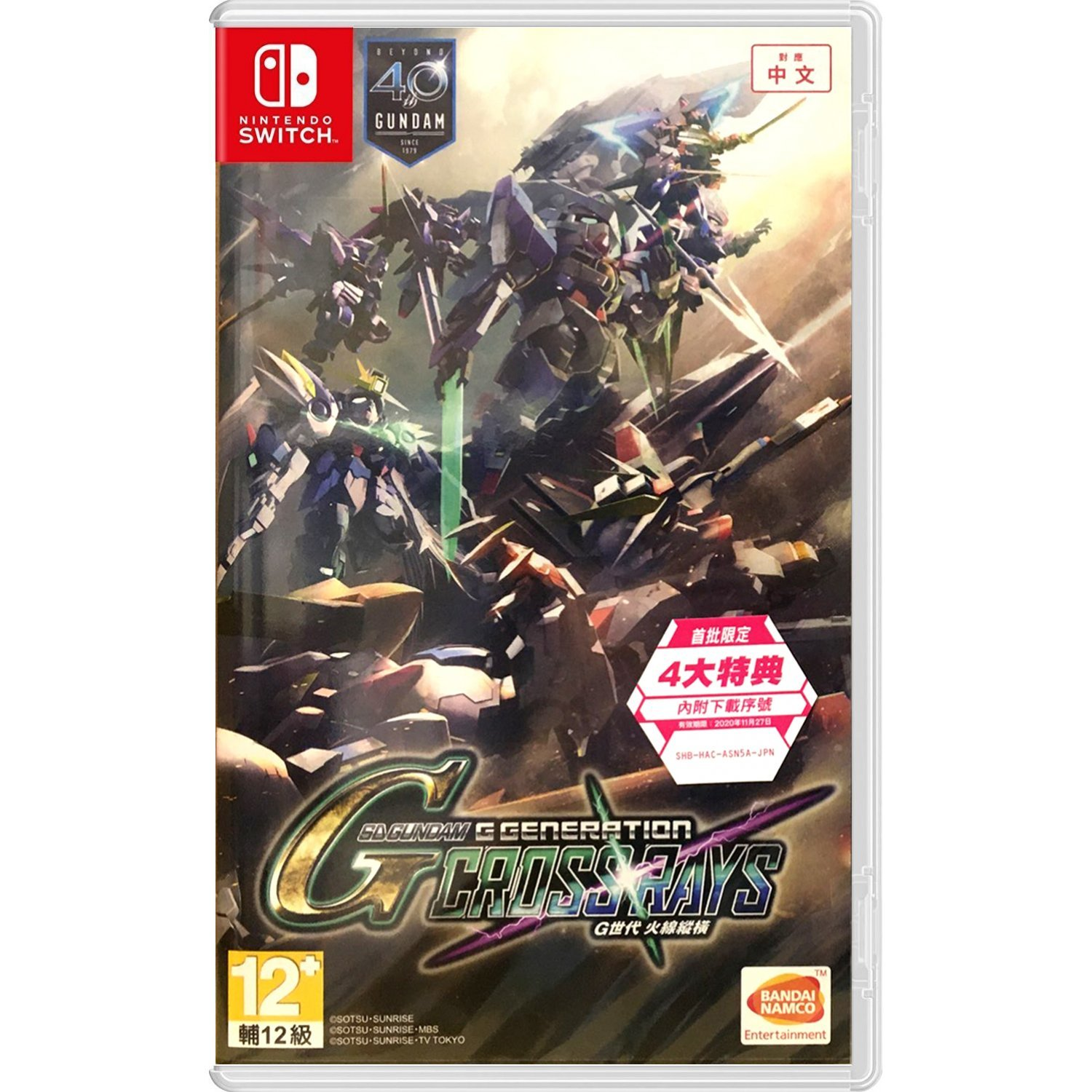 sd-gundam-g-generation-cross-rays-chinese-cover-multilanguage-600785.11.jpg