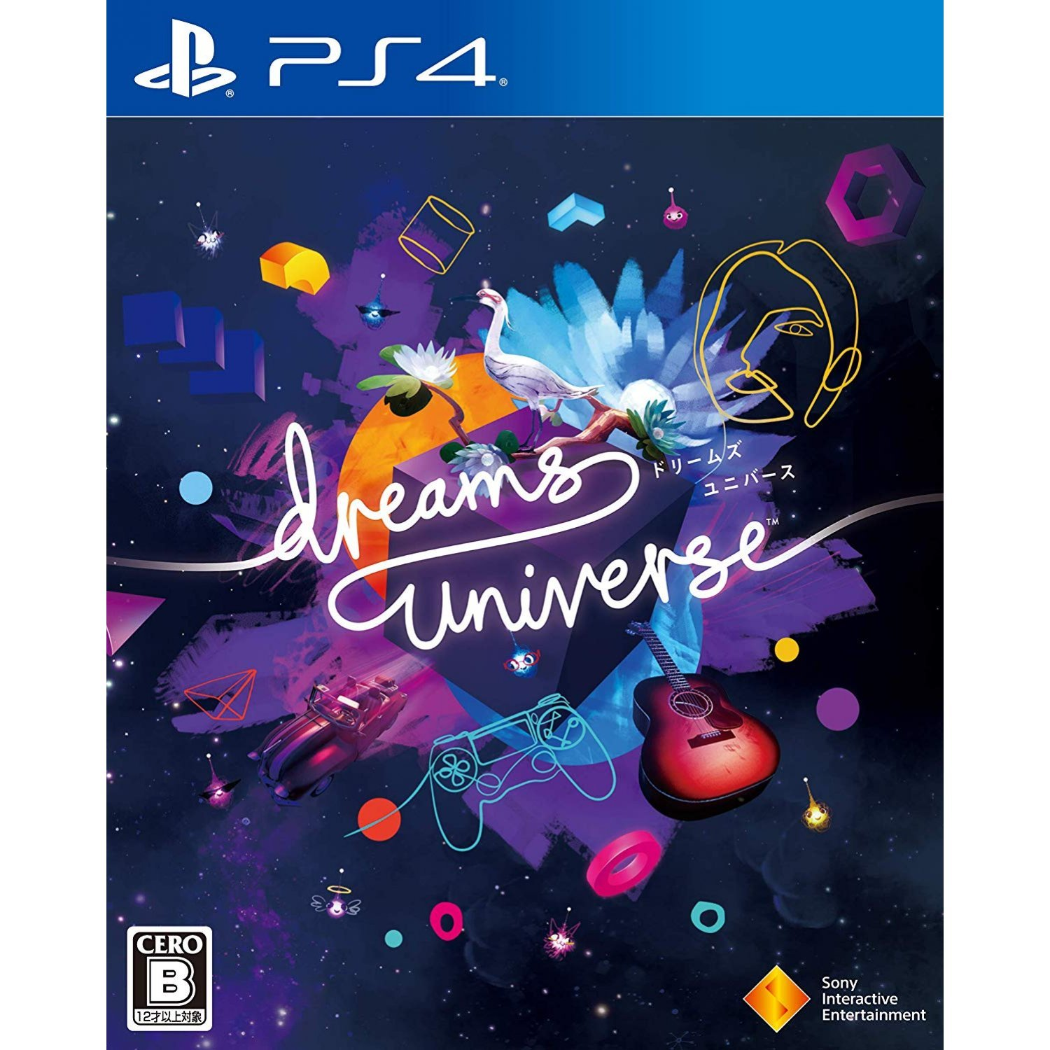 dreams-ps4-621239.1.jpg