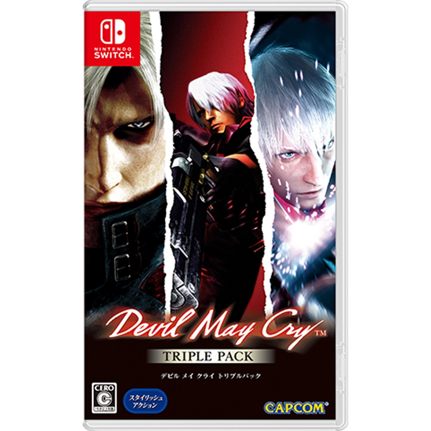 devil-may-cry-triple-pack-614821.9.jpg