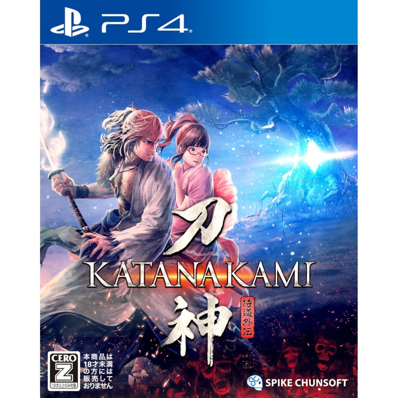 katana-kami-a-way-of-the-samurai-story-multilanguage-616455.1.jpg