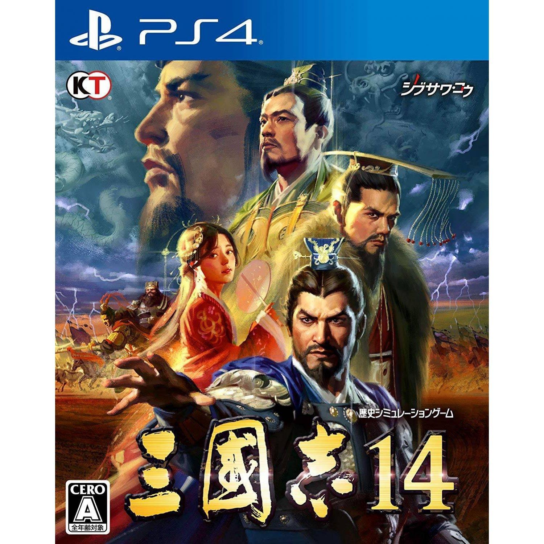 san-goku-shi-14-613197.9.jpg