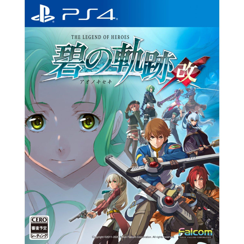 the-legend-of-heroes-ao-no-kiseki-623271.1.jpg