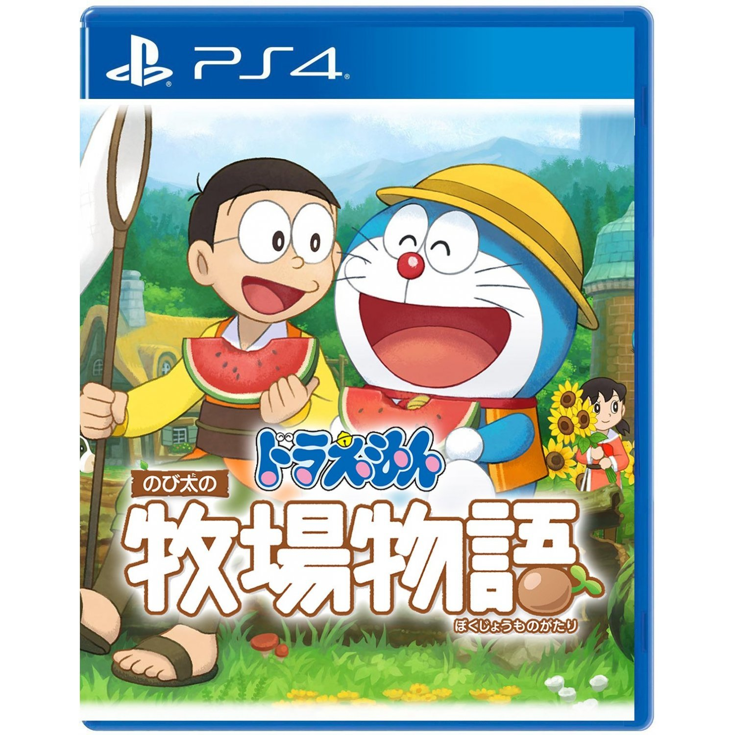doraemon-story-of-seasons-628059.1.jpg