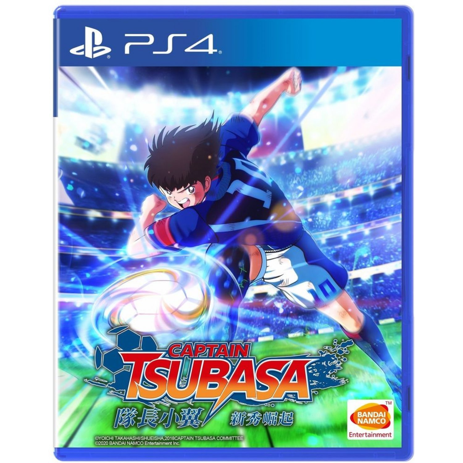 captain-tsubasa-rise-of-new-champions-chinese-subs-622815.1.jpg