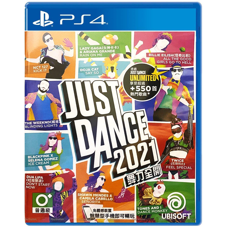 just-dance-2021-english-639429.10.jpg