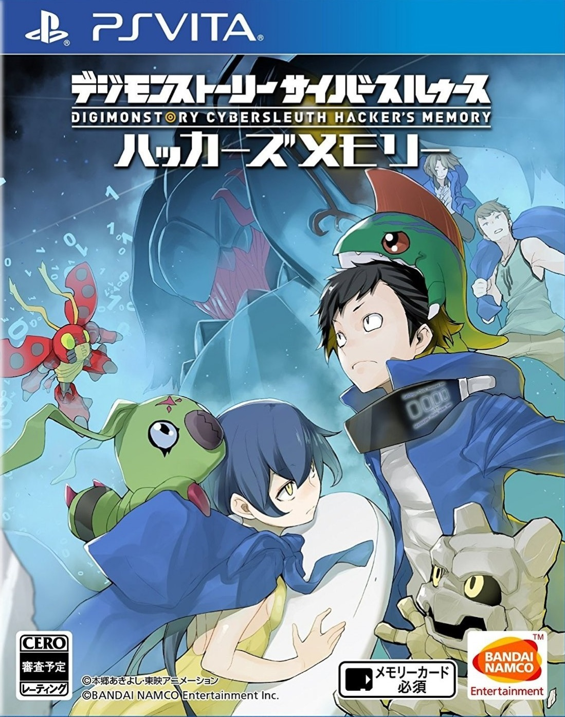 digimon-story-cyber-sleuth-hackers-memory-english-548059.22.jpg
