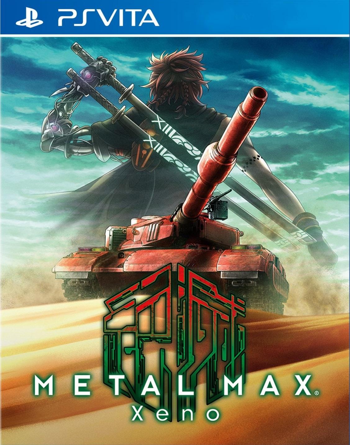 metal-max-xeno-chinese-subs-552065.8.jpg