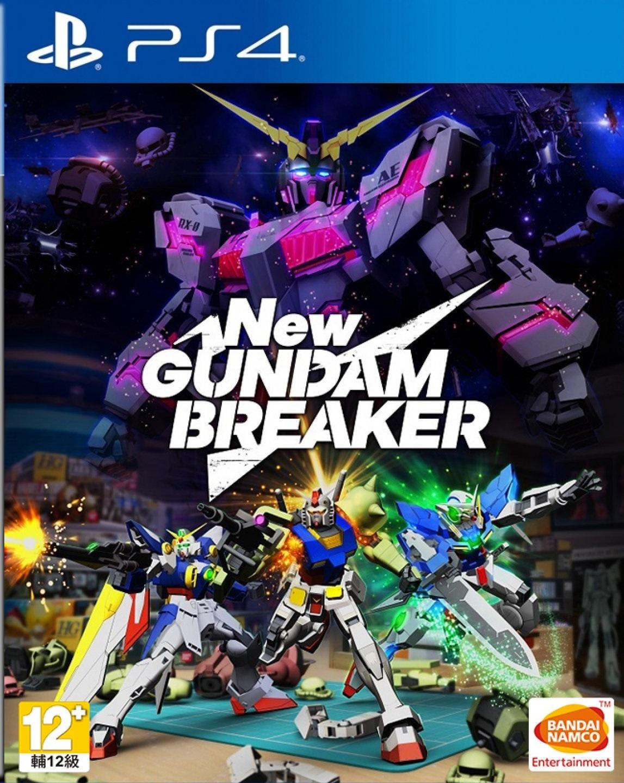 new-gundam-breaker-chinese-subs-560363.20.jpg