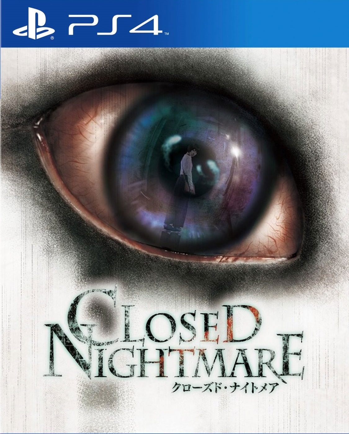 closed-nightmare-chinese-subs-566123.10.jpg