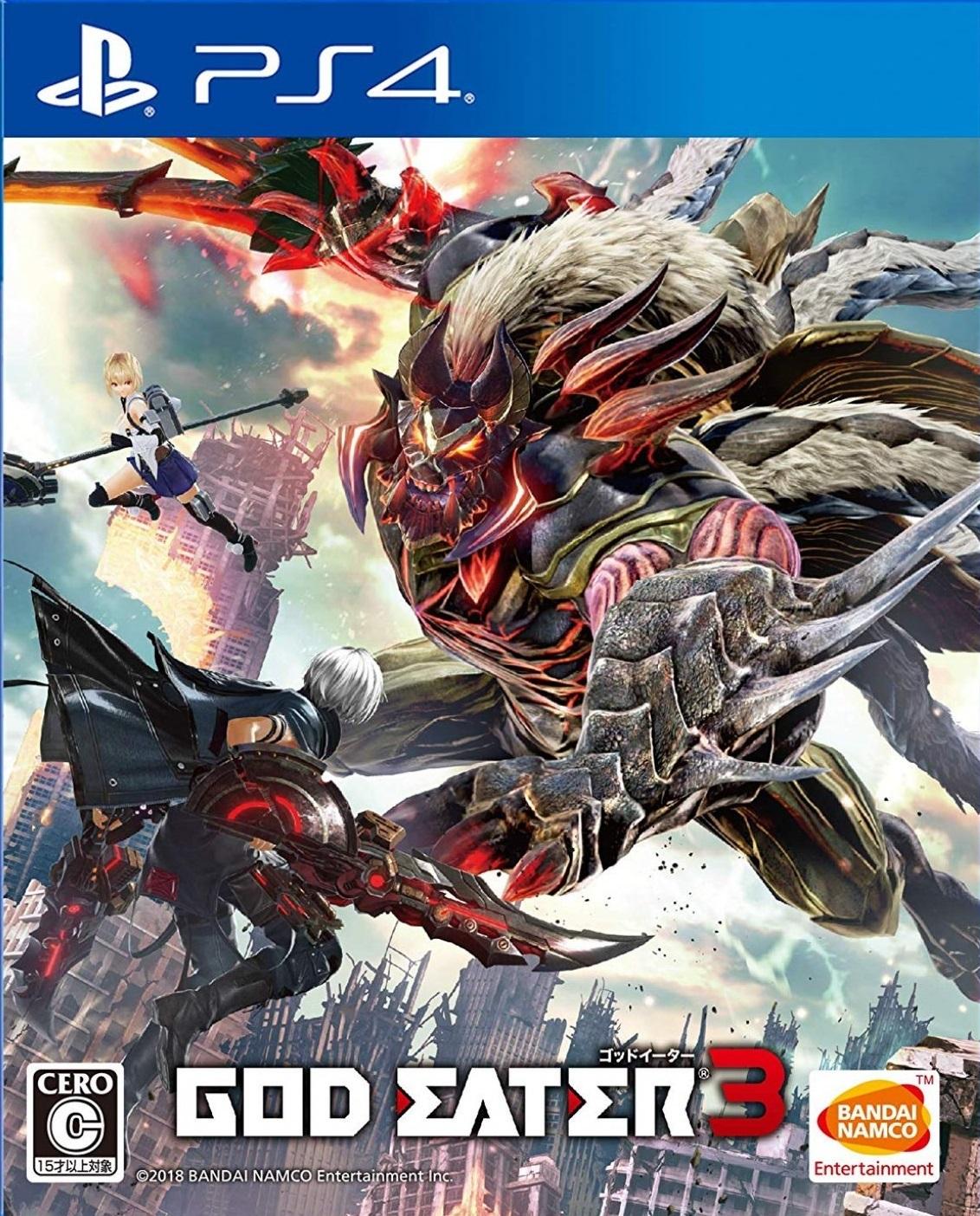 god-eater-3-559051.64.jpg
