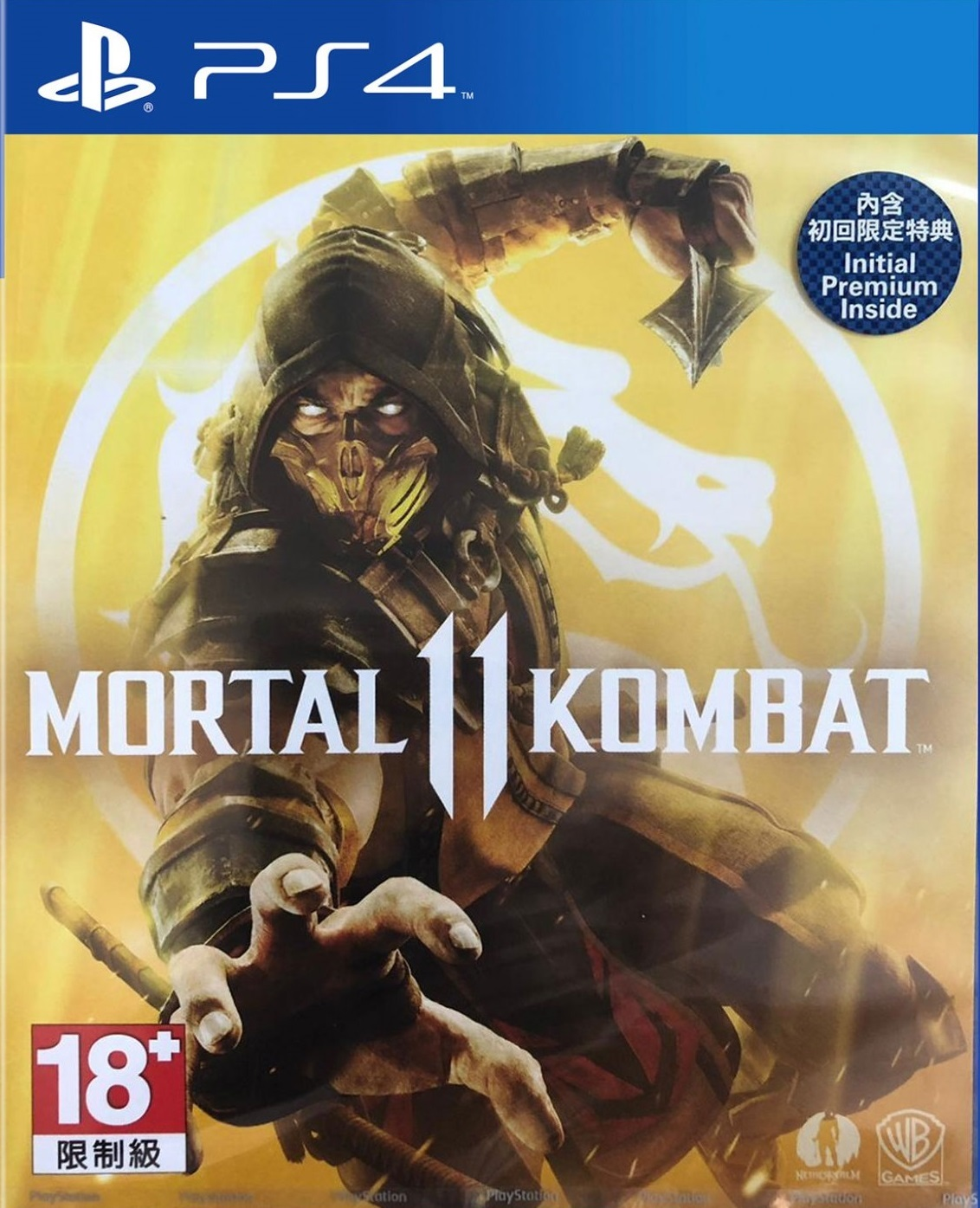 mortal-kombat-11-multilanguage-583895.10.jpg