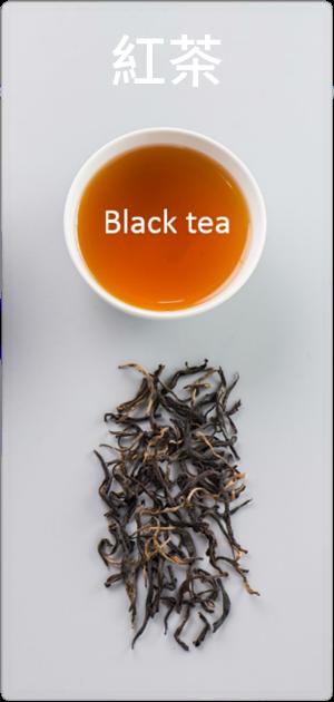 按鈕-紅茶01.png