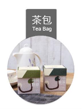 網站按鈕-茶包01.jpg