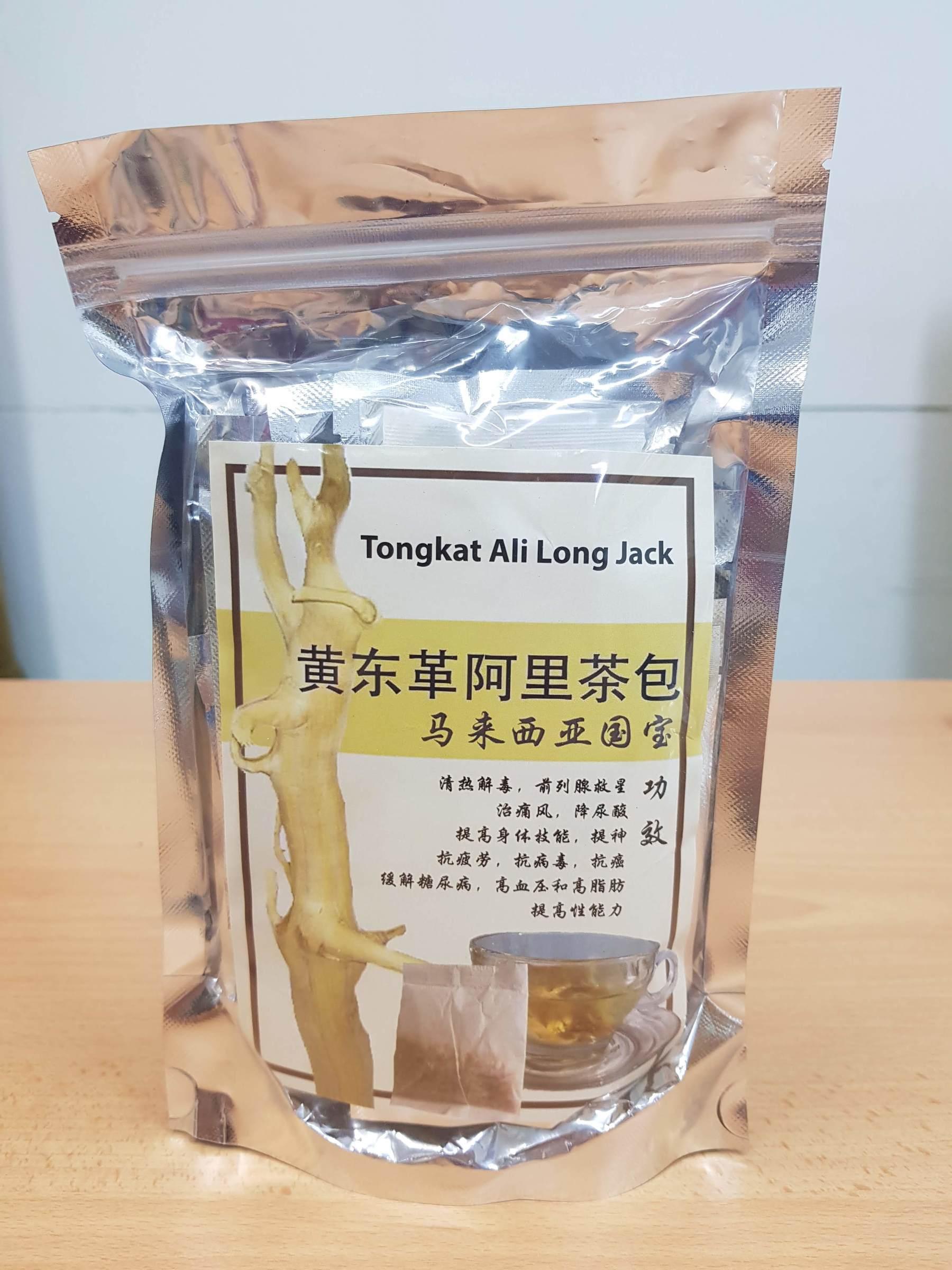 黄东革阿里茶包 马来西亚 Yellow Tongkat Ali Tea Bag Malaysia (2).jpg