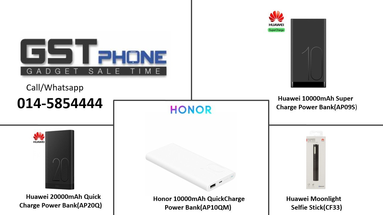 Huawei Accessories 2.jpg