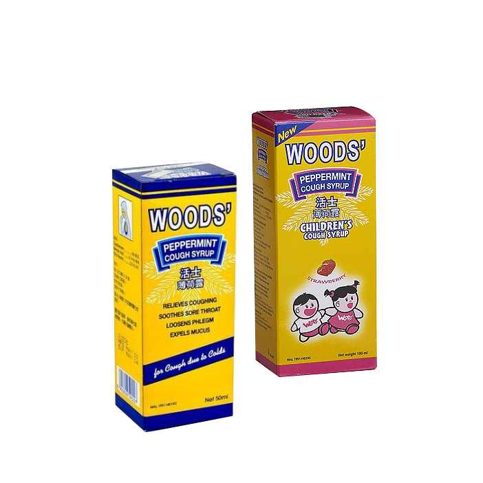 woods cough syrup.png