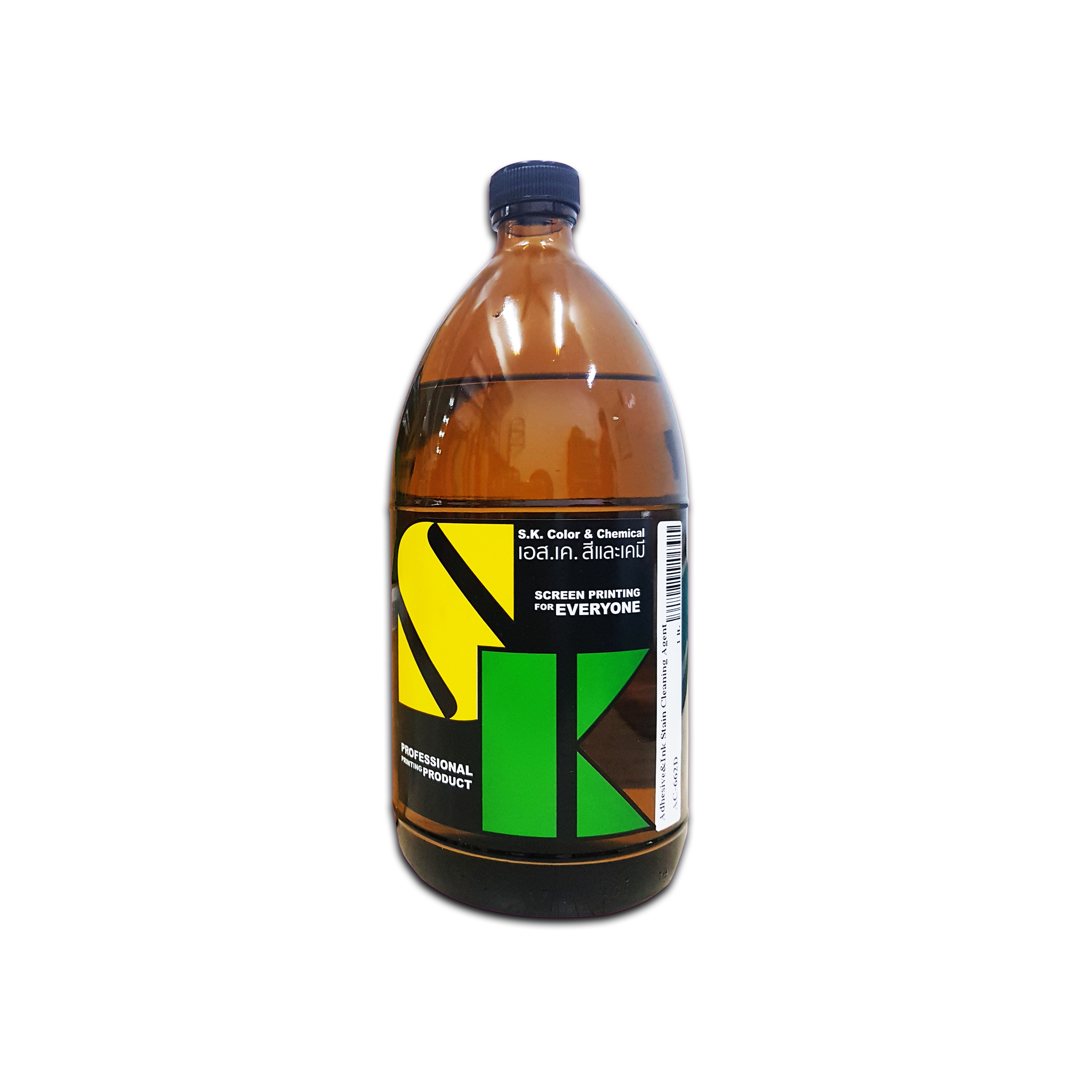 ADHESIVE & INK CLEANING AGENT  copy.jpg