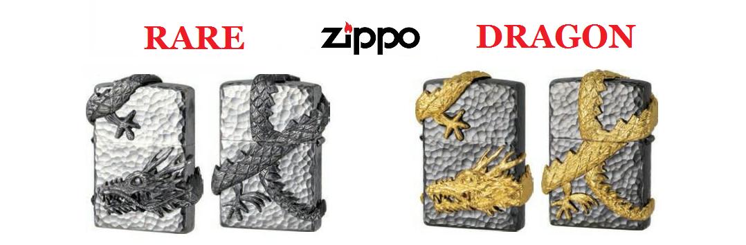 zippo dragon.png