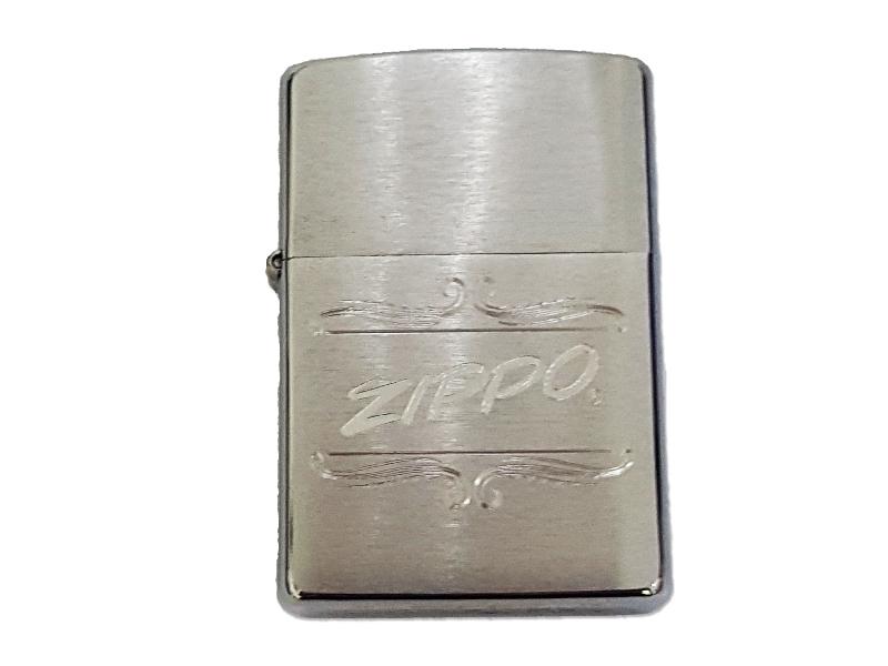 zippo 60003404 2547110 -2.jpg
