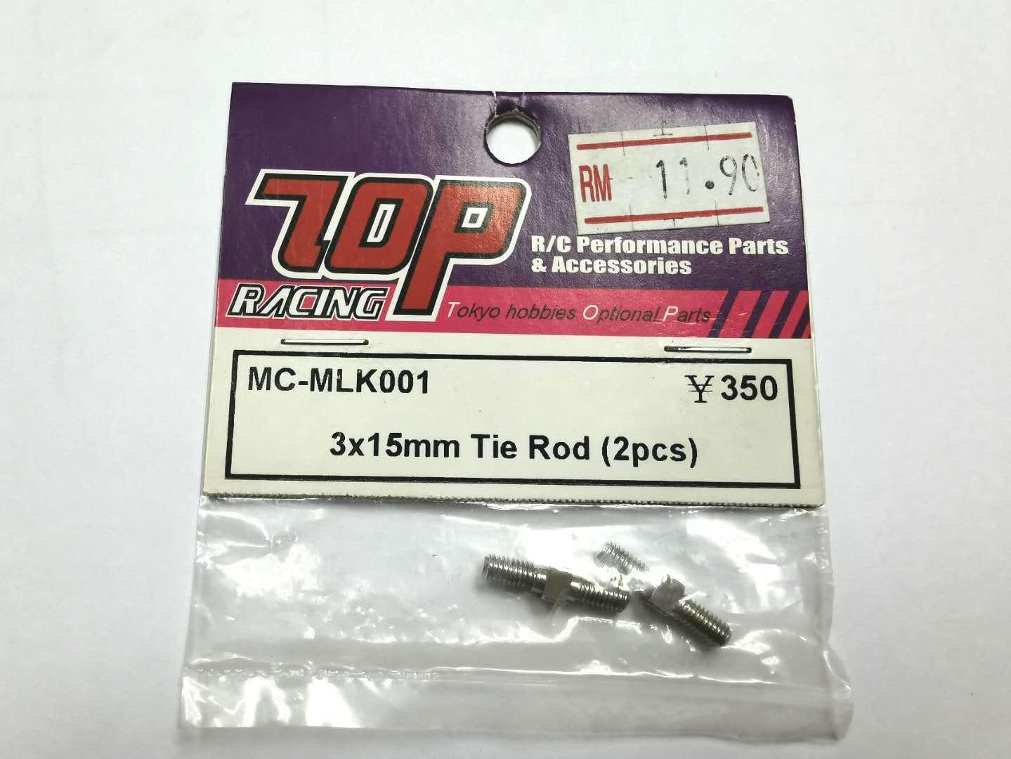 MC-MLK001.jpg