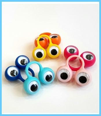 big eye ring.jpg