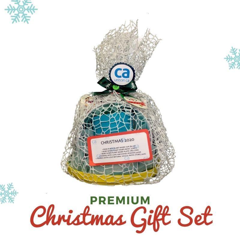 Premium Christmas Gift Set.jpg