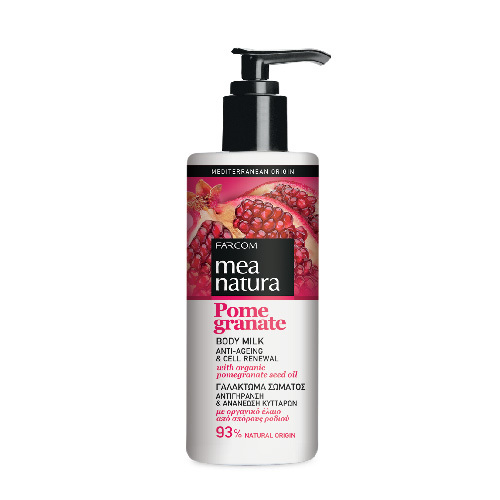 Pomegranate Body Milk Lotion-01.jpg