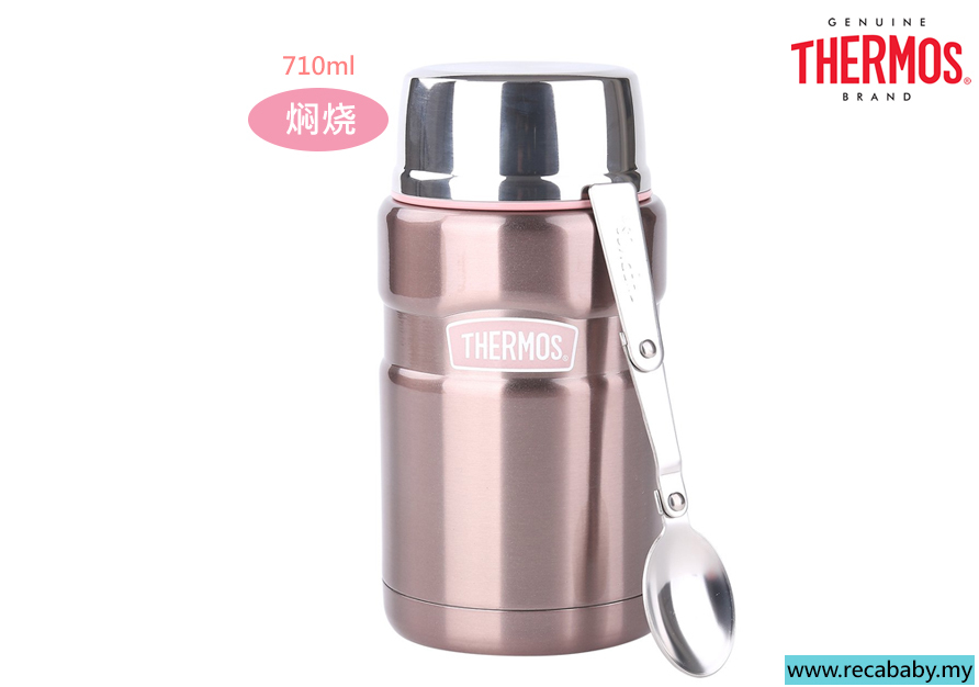 SK3021(P)-Thermos 710ml Stainless King Food Jar with Spoon (Pink).jpg