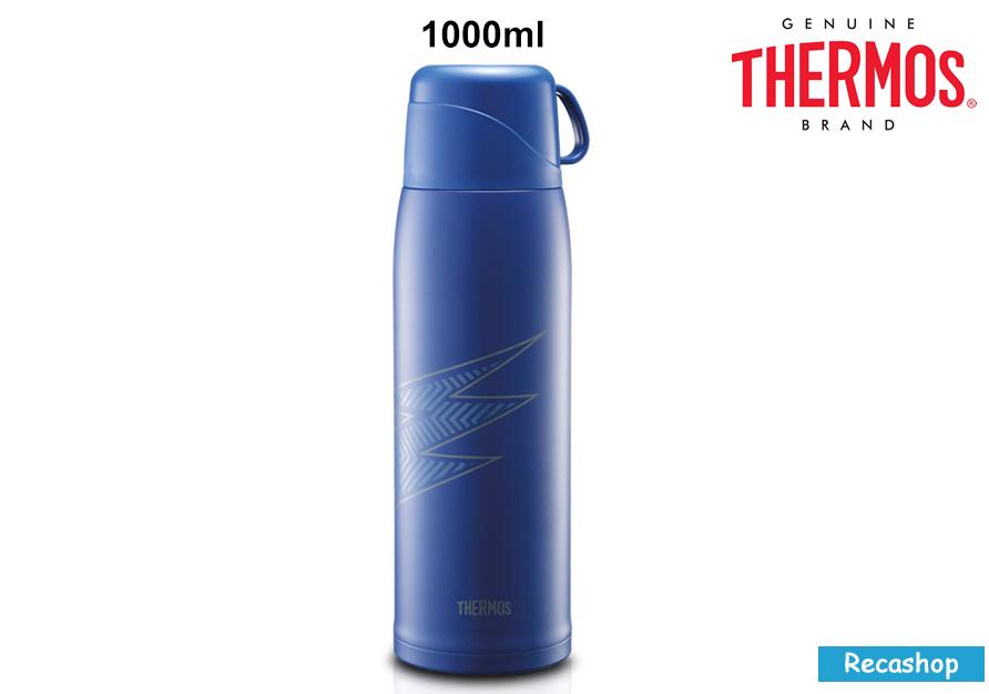 FFR-1004WF(I-BL)-Thermos 1000ml Duol Stopper Bottle wPouch (Blue).jpg