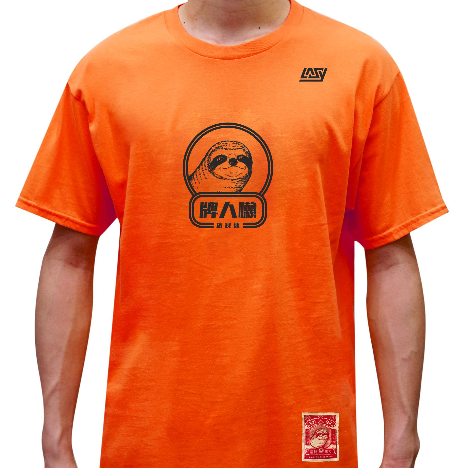 Orange_LBFF_uniform_front.jpg