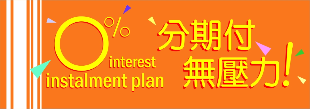 0% Interest Installment Plan