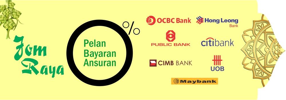 0% Interest Installment Plan