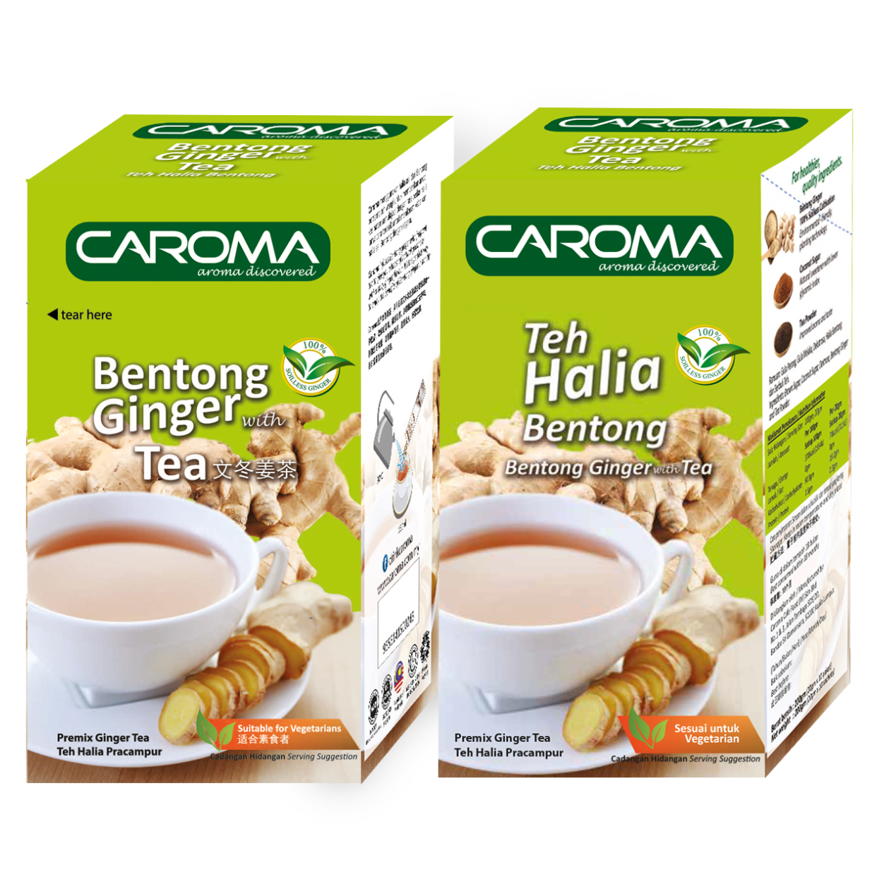 bentong ginger 2 pack new.jpg