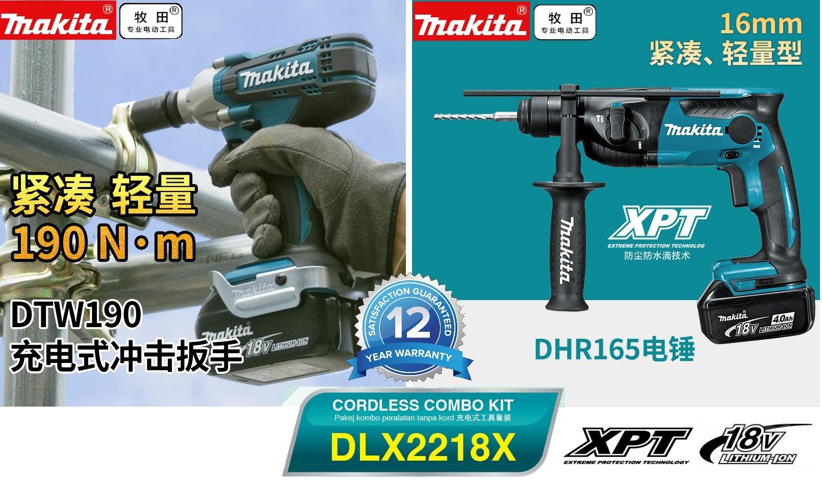 DLX2218X-B.jpg