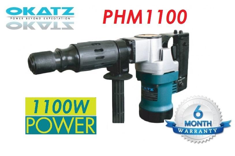 PHM1100-A.jpg